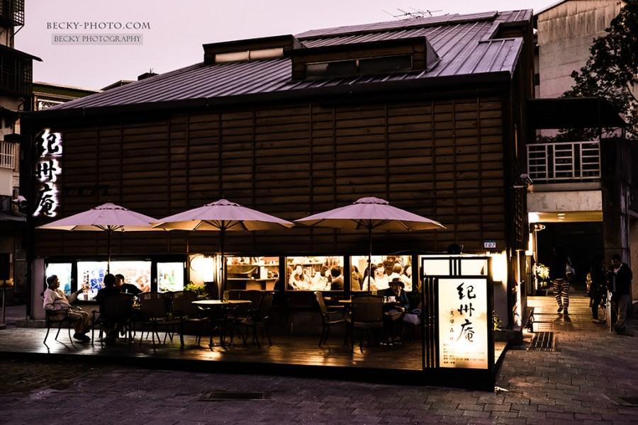 【台北】。隱藏台北市巷弄內的古蹟『日式建築紀州庵』@捷運古亭站