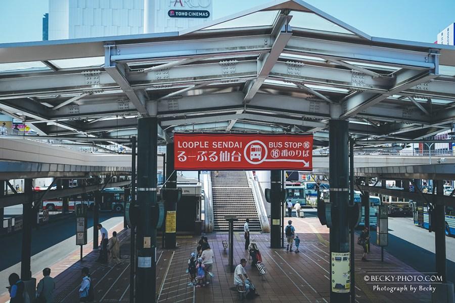【日本】。仙台市區巴士一日券【るーぷる仙台觀光巴士路線】仙台交通一日行程