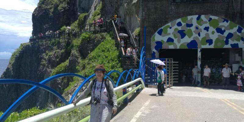 【花蓮】。花東旅遊新亮點~花蓮豐濱鄉天空步道