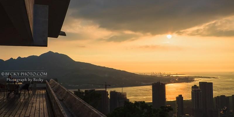 【新北】。淡水日落餐廳  非會員也能進入!台北黃昏拍攝