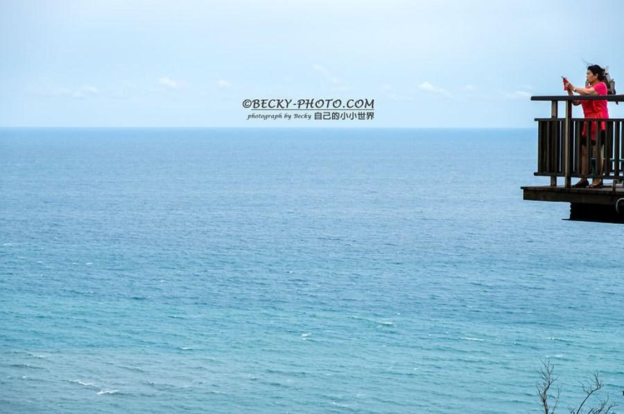 【宜蘭】。看龜山島海景。南方澳觀景台 @宜蘭旅遊