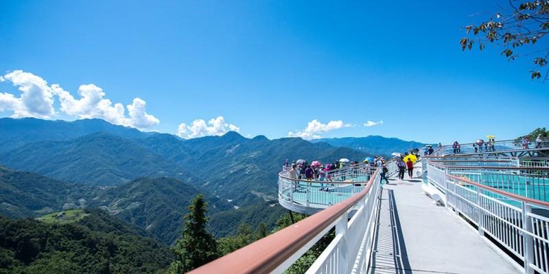 【南投】。高海拔清境天空步道網路購票 Cingjing清境景點