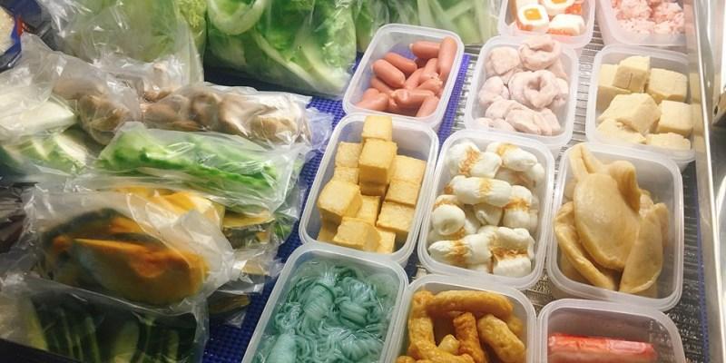 【新北】。板橋滷味「潮味決板橋金門店」宵夜金門街上!多種湯頭選擇