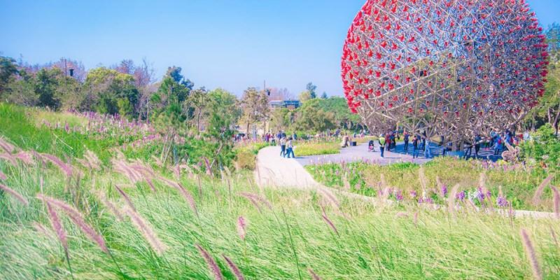 【台中】。花博后里區拍照@后里車站《臺中世界花卉博覽會》
