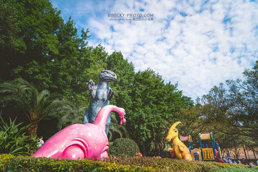 【桃園】。兒童恐龍公園溜滑梯、貓頭鷹造景 @桃園公園遊樂設施