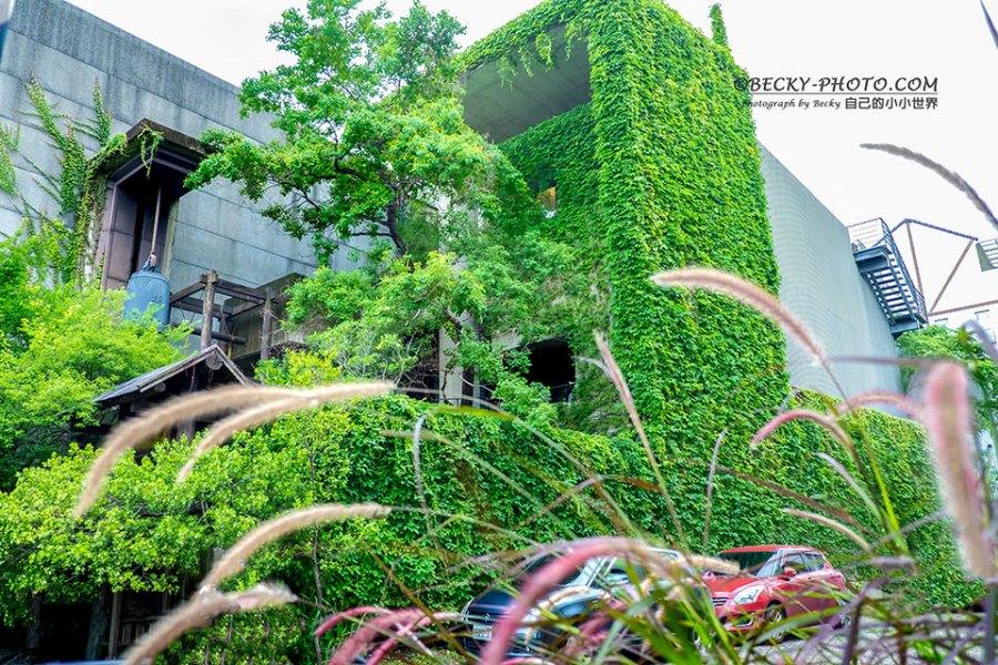 【台中】。清水模綠色建築是間「菩蕯寺 」誤以為是景觀餐廳! 台中拍照點