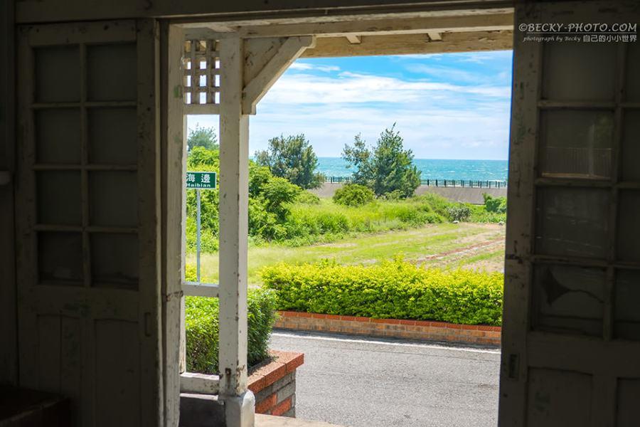 【苗栗】。靠近海的車站《新埔車站》1922年木造建築! 搭火車看見海