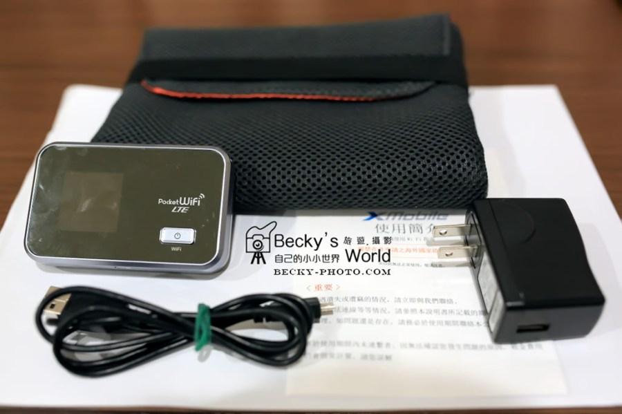 【日本】。經驗談~日本沖繩Okinawa WiFi網路分享器租借 │Xmobile- GL06P