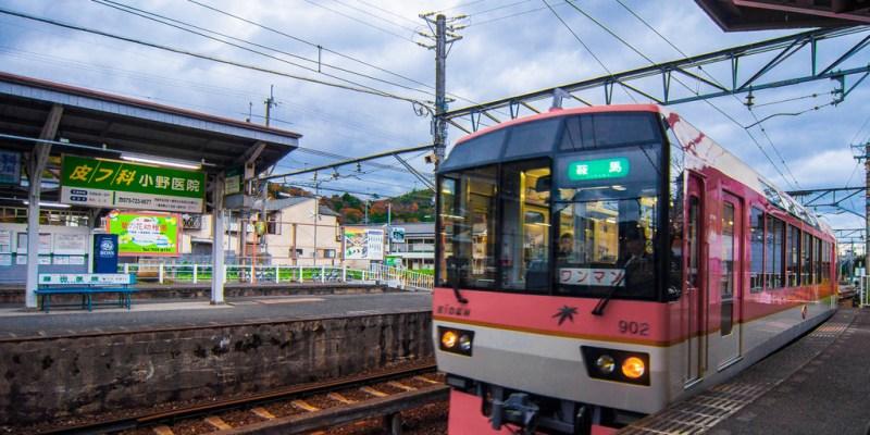 【日本】。京都楓旅行│不可不來的賞楓名所【瑠璃光院】