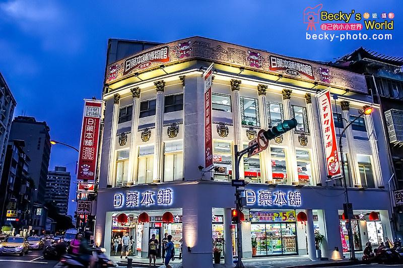 【台北】。藥妝店也有博物館? 西門町上的日式懷舊時代 「日藥本舖博物館」;高雄六合夜市裡博物館也開幕了喔!