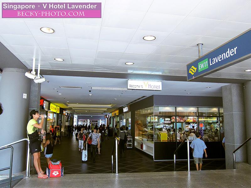 【新加坡】。近新加坡勞明達地鐵站 Lavender [新加坡威大酒店] V Hotel Lavender 樓下有美食廣場  │新加坡飯店住宿