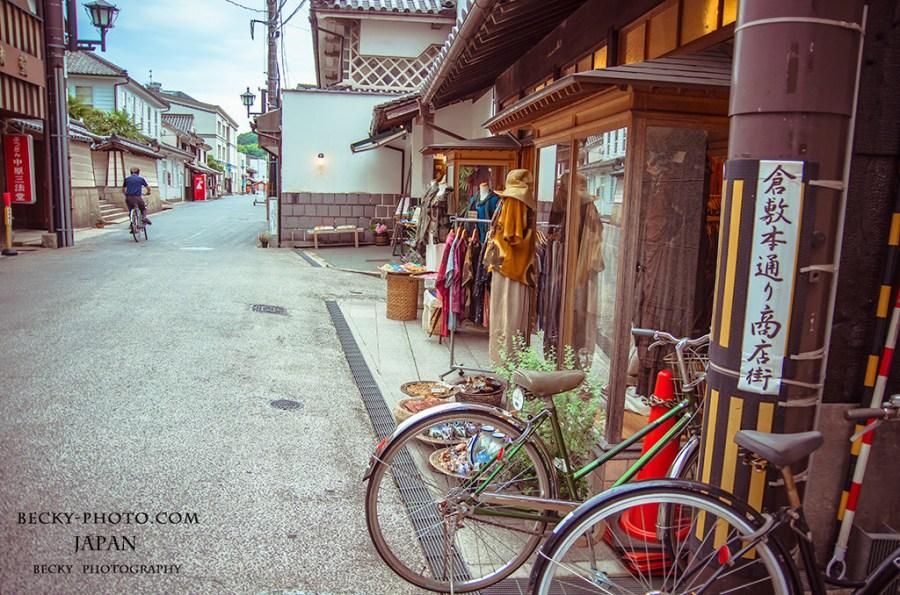 【日本】。夜晚的倉敷美觀地區西洋老街。日劇拍攝取景地│岡山觀光景點推薦