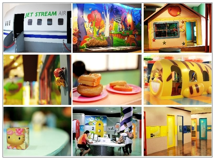 【台中】。唯一為兒童打造的大里兒童藝術館