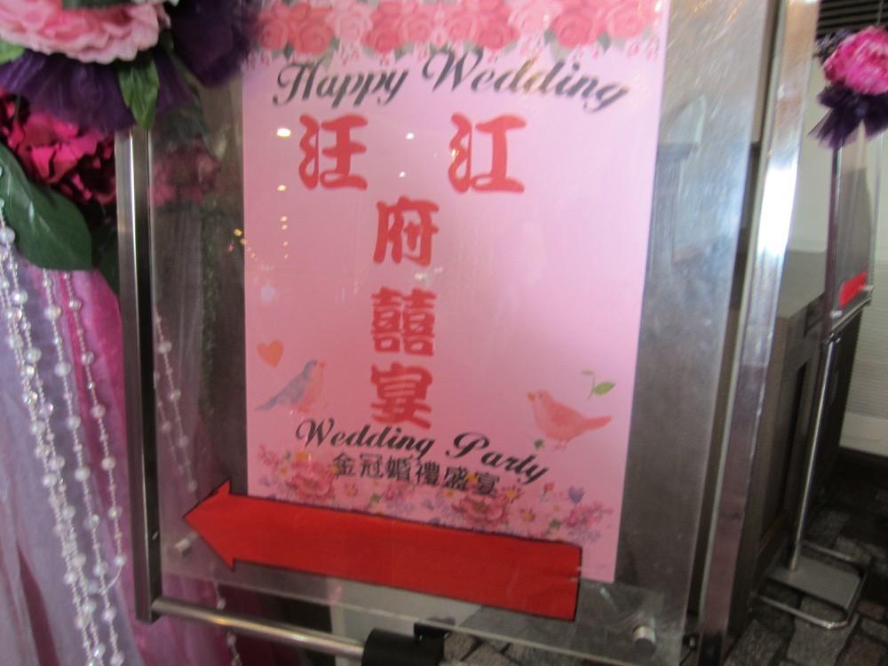 【台南喜宴場地】金冠│符合需求、服務親切的婚宴場地選擇