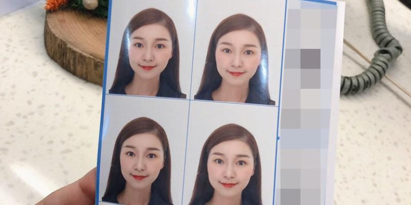【台南證件照】大明專業攝影 新式身分證大頭貼更換 證件照專業攝影 中西區攝影推薦 快速修圖出圖平價快照