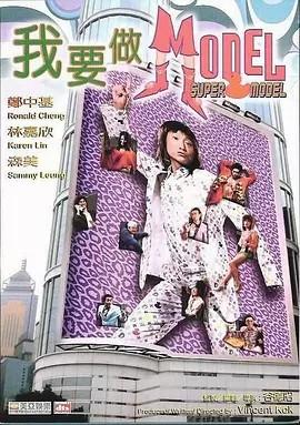 《家有喜事2009》吉吉在線觀看_家有喜事2009高清版下載-喜劇電影-被窩電影網