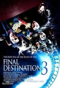 《死神來了3》在線觀看-恐怖電影-被窩電影網