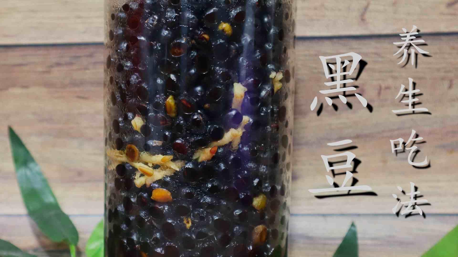 补药一堆,不如黑豆一把,教你黑豆养生吃法,不打豆浆不熬粥
