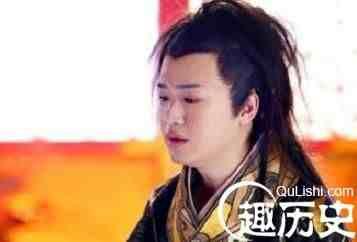 汉废帝刘贺做坏事最多的短命皇帝 刘贺生平简介