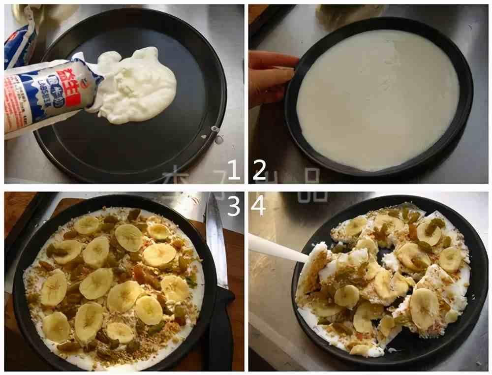 在家自制超简炒酸奶,香蕉鲜果和草莓果酱,想吃就吃