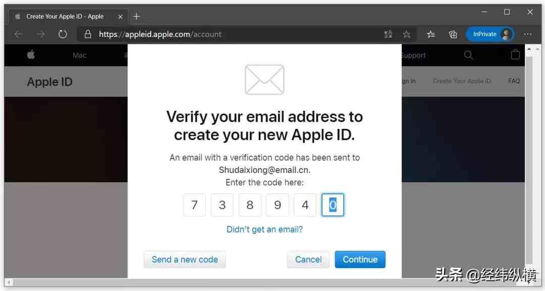 创建自己的App Store美区ID