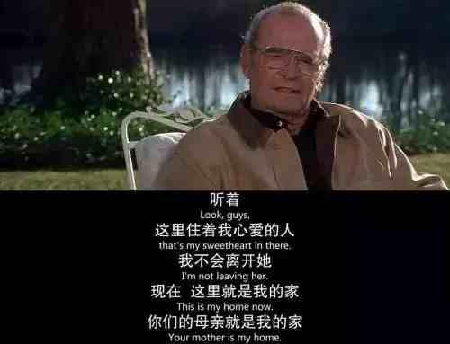 《恋恋笔记本》经典台词!感动!