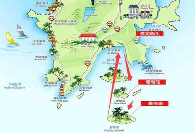 普吉岛经典5日游攻略,拿上就出发