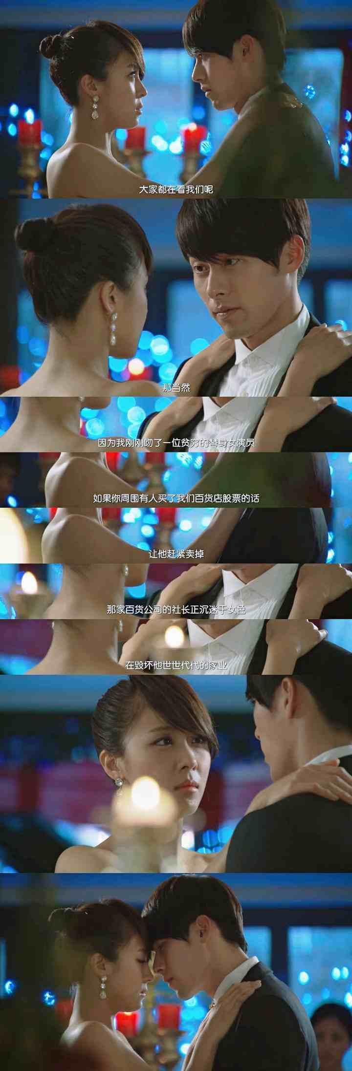 重看韩剧《秘密花园》