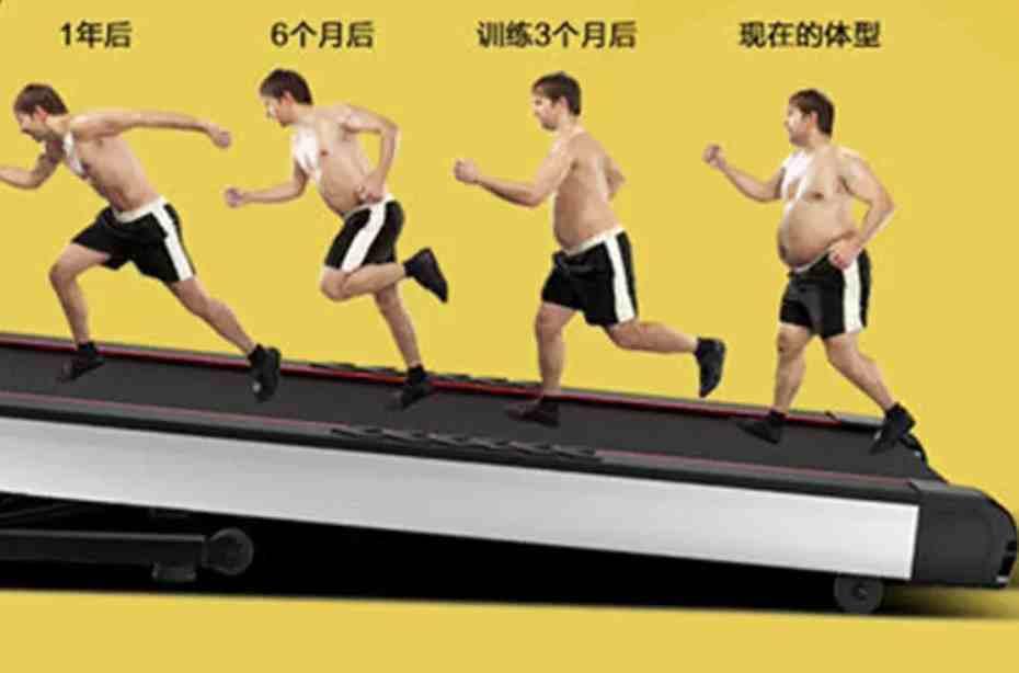 跑步机能够迅速减肥?别说你还不知道这个小窍门