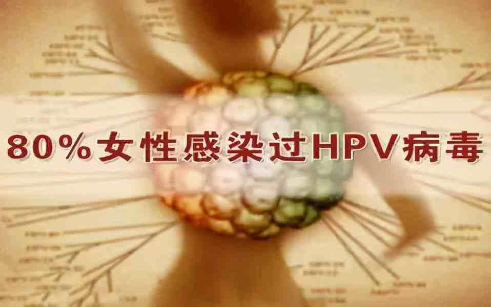 有了妇科炎症怎么办?你必须要注意抗病毒感染