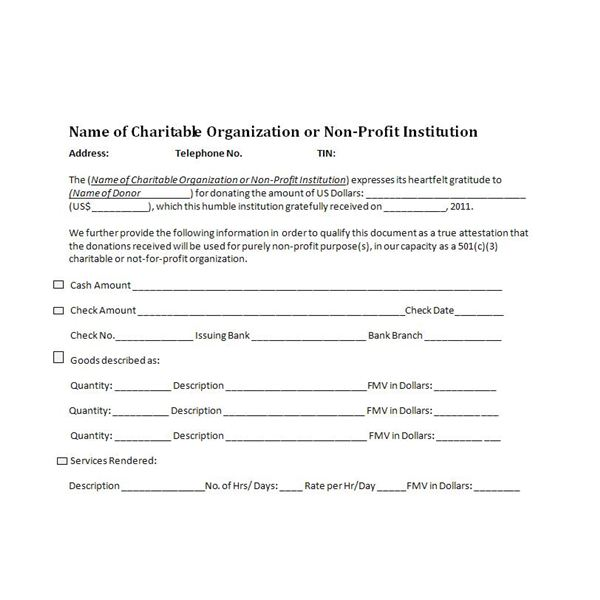 Army Request Information Form