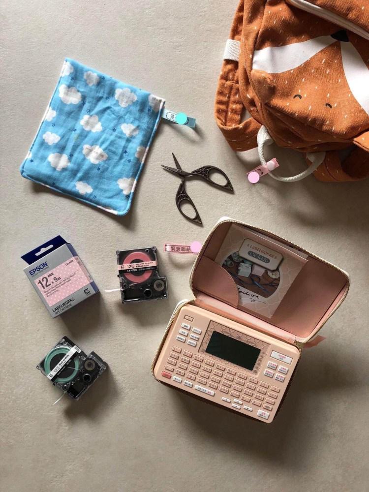 居家良伴 | EPSON美妝機(標籤機)一機在手希望無窮,家有選擇性遺忘記憶隊友來看看!