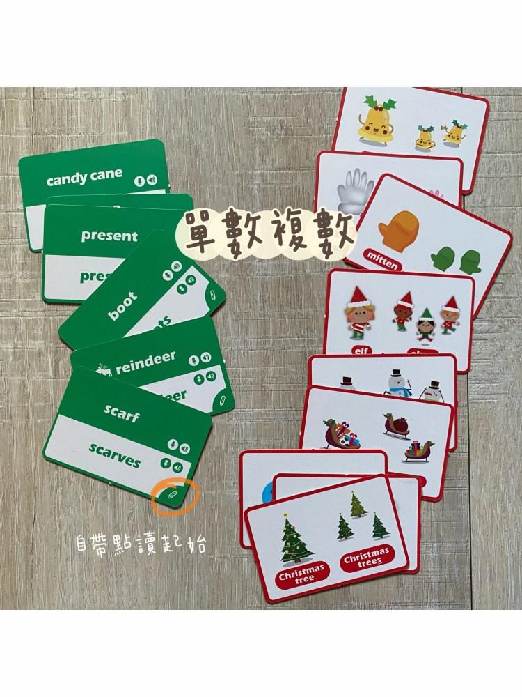 英文兒歌唱學 |幼兒聲感學習~加拿大Kiboomers 精選童謠遊戲組 | KidsRead點讀筆