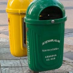 Kitchen Trash Bin White Sets 垃圾桶艺术 - 冰河的日志 网易博客