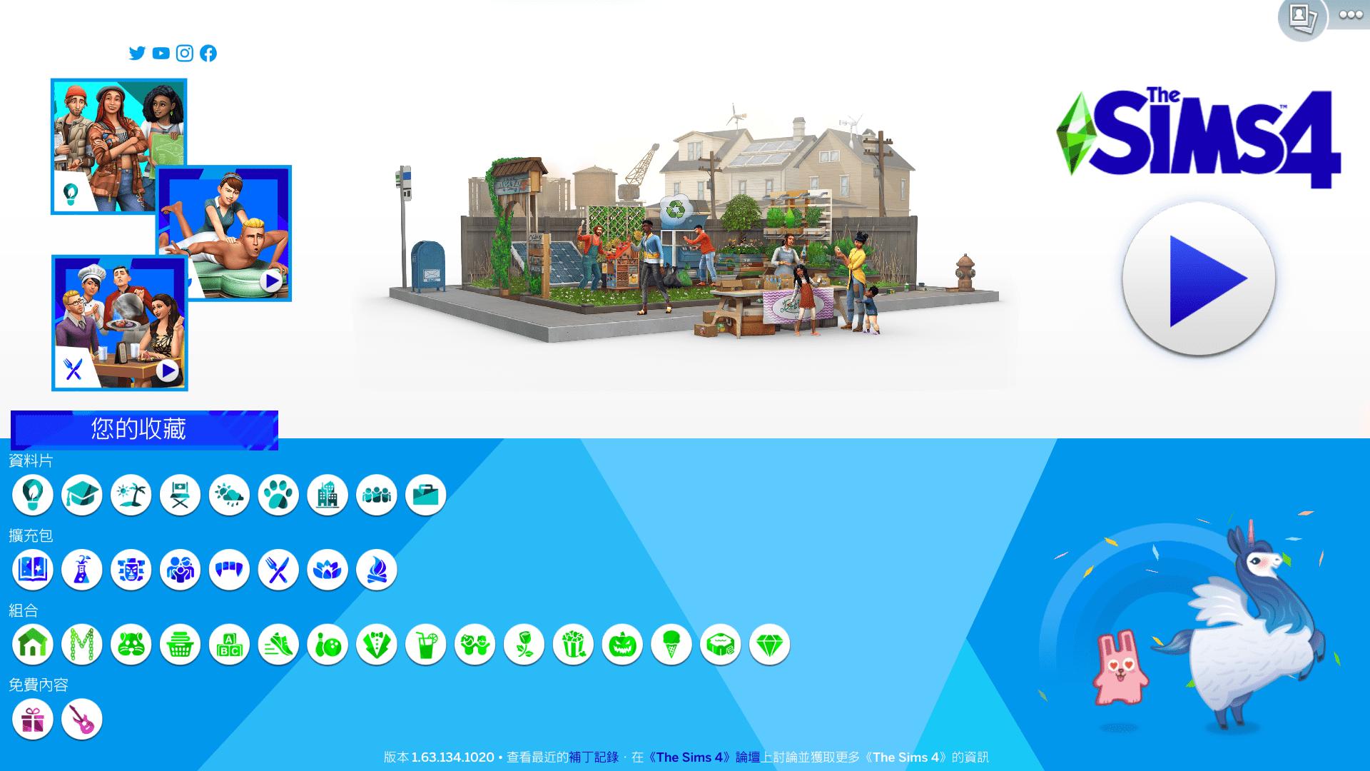 The Sim4 模擬市民4 DLC全至最新綠色生活 (@Google空間@多國語言@44GB) 回帖獎勵 80%發楓幣 - 其他遊戲討論 - 冰楓論壇 ...