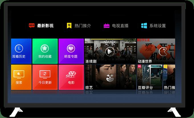今日影視 v2.1.6 修復版 (電視盒子版+手機通用) - Android 遊戲.應用下載 - 冰楓論壇 - 綜合論壇.遊戲攻略.外掛下載 ...