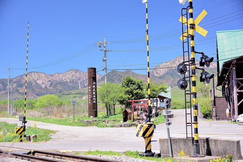 JR 鐵道最高地點