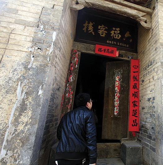 """晉城:""""讓世界了解真實的六福客棧"""" - 家居裝修知識網"""