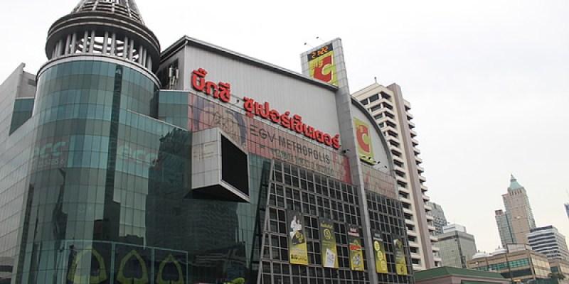 【2020 泰國必買】Big C 必買的泰國 10 大零食伴手禮