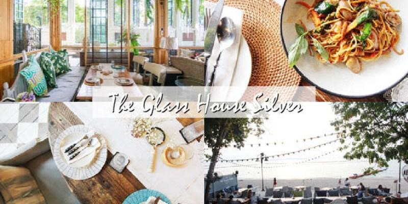【芭達雅】網美必收藏 IG熱門打卡點 -- The Glass House Silver海邊玻璃屋餐廳(Silver Lining Pattaya)--在芭達雅最美沙灘吃美食看美景