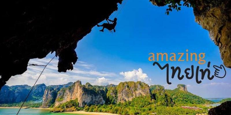 【甲米府】搭船探險甲米府(喀比/Krabi)最美萊利海灘Railay Beach、攀岩聖地Phra Nang Beach及鑽石鐘乳石洞 並一探當地漁夫供奉的靈根聖地-公主洞Princess Cave