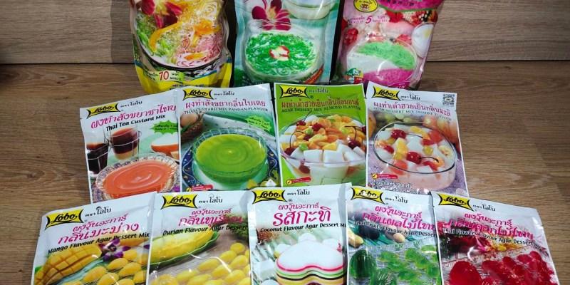 【泰國文化】有了泰式甜點料理包,厚醬吐司、香甜冰涼的泰式果凍、粉條冰,通通輕鬆在家自己做