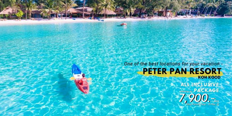 泰國國內旅遊【放空舒壓優惠組】Koh Kood Peter Pan Resort  3 天 2 夜自由行套裝行程
