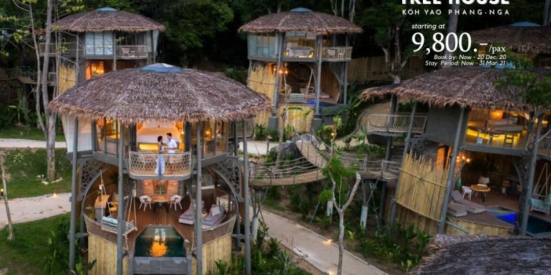 泰國國內旅遊【甜蜜情侶優惠組】攀牙府閣遙島 TreeHouse Villas 樹屋別墅度假村 3 天 2 夜自由行套裝行程