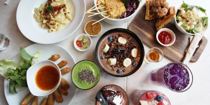【曼谷美食】你確定這不是肉?連肉食控都愛的 Veganerie Concept 時尚「蔬食早午餐」推薦!