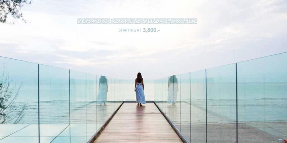 【泰國國旅】精選飯店:Veranda Resort & Villas Hua Hin Cha Am MGallery 華欣五星級薇蘭朵渡假村