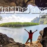 【泰國國旅】活動票券:Krabi Khao Garos 甲米(喀比)考羅斯山秘境探險