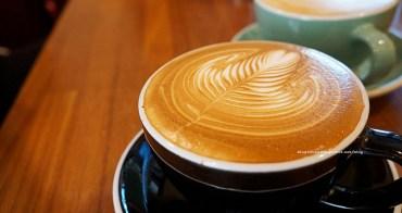 【台中豐原】咖啡葉 - 喜歡喝咖啡的一定要來朝聖一下的豐原咖啡館.以咖啡為業的咖啡界葉教授.店貓Miumiu好漂亮.瑞穗國小和西安里活動中心旁