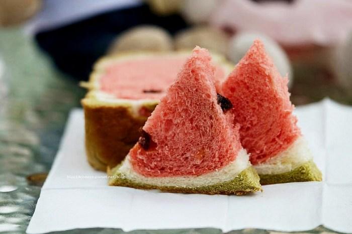 【台中西區】美娜甜心烘焙 西瓜吐司 - 吐司切開有驚喜耶!是西瓜?是吐司?西瓜吐司創始店