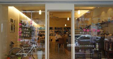 朵蕾咖啡館 - 一起來見證努力的無畏精神.拋磚引玉從這裡開始...